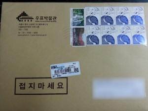 라바 우표가 들어있던 우편