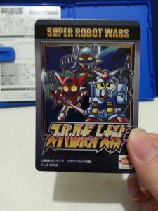 제3차 슈퍼로봇대전Z 시옥편 초회판 카드
