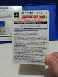 제3차 슈퍼로봇대전Z 시옥편 초회판 카드 - 슈퍼로봇대전 HD 다운로드 코드