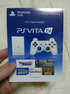 PS Vita TV 동봉 게임 다운로드 파우처