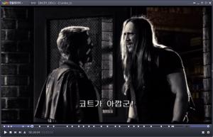 씬시티 1 영상