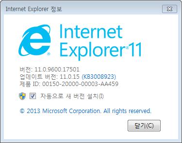 Internet Explorer 11.0.9600.17501