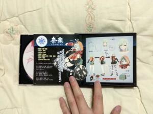 섬란 카구라 2 진홍 사운드 트랙 진영/홍련/진홍 소책자 2