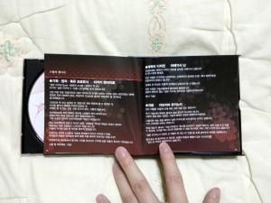 섬란 카구라 2 진홍 사운드 트랙 진영/홍련/진홍 소책자 4