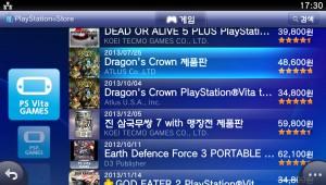 PS Store에서는 제품판과 염가판(Best판)도 별개의 아이템으로 표시한다 (Dragon's Crown)