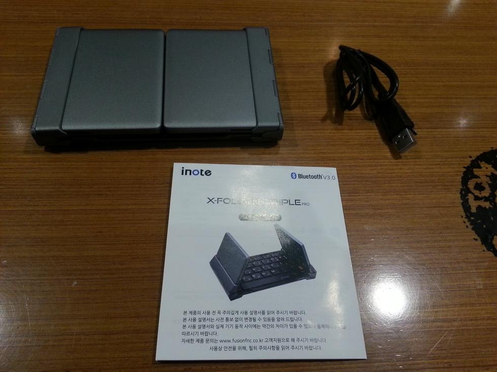 X-Folding Triple Pro 구성품