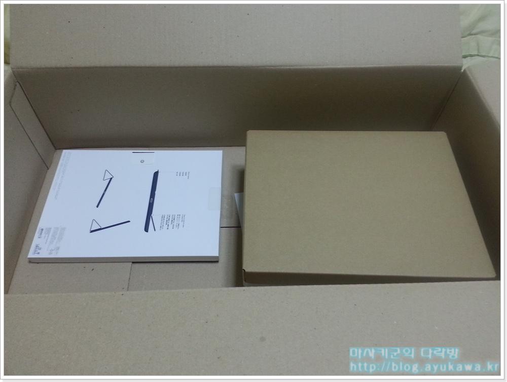 박스 내용물 (...)
