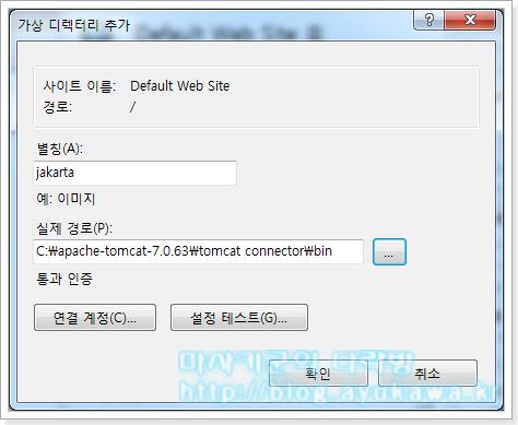 virtual_directory