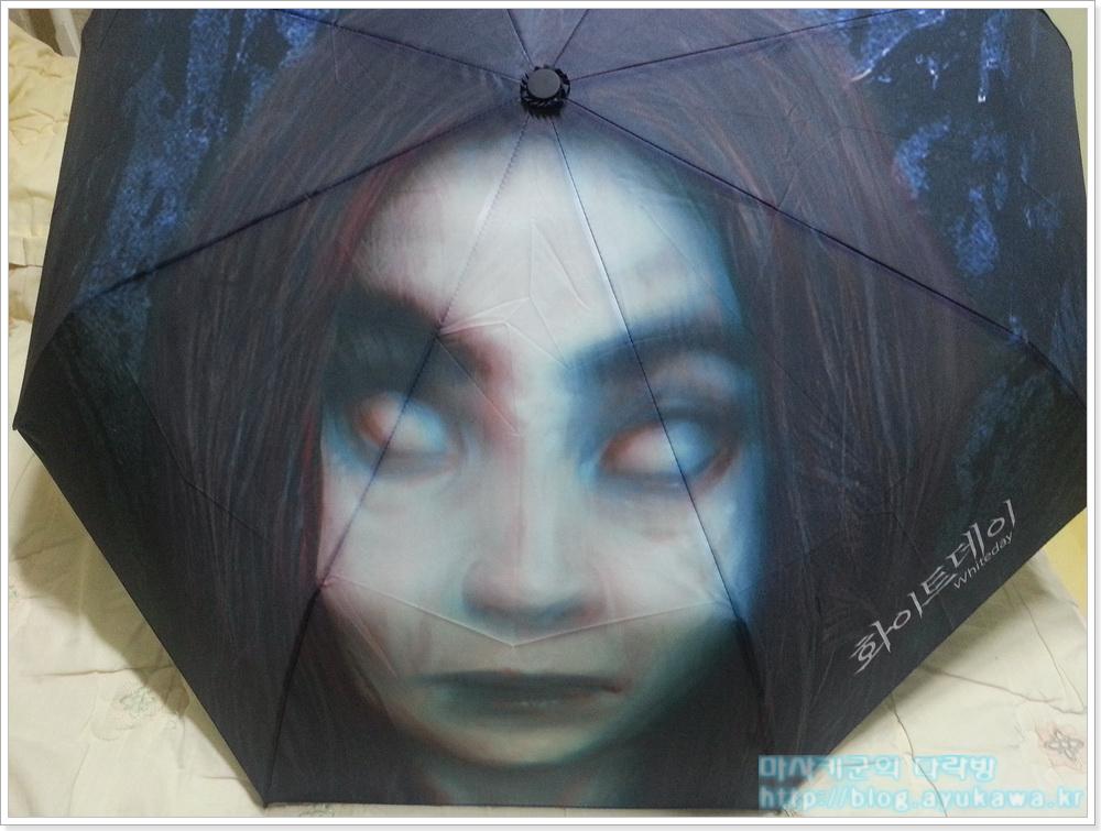 화이트데이 우산