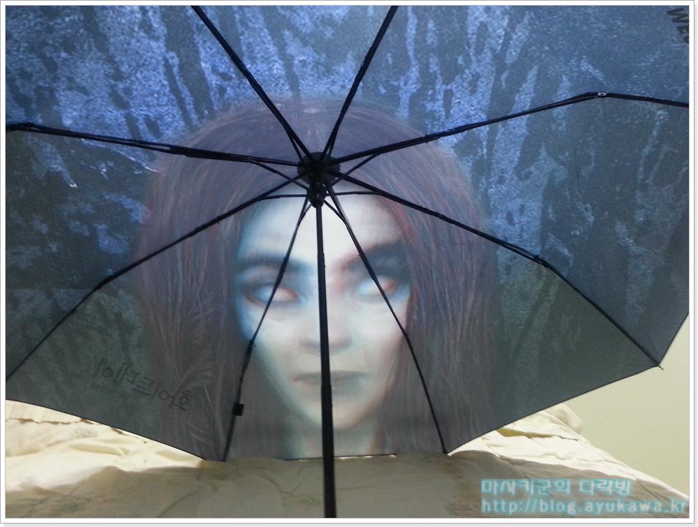 화이트데이 우산 안쪽